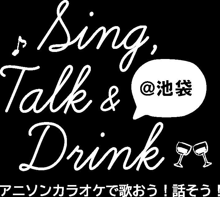 アニソンカラオケで歌おう!話そう!